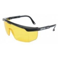 Очки защитные открытые жёлтые